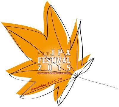 fes15_logo.jpg